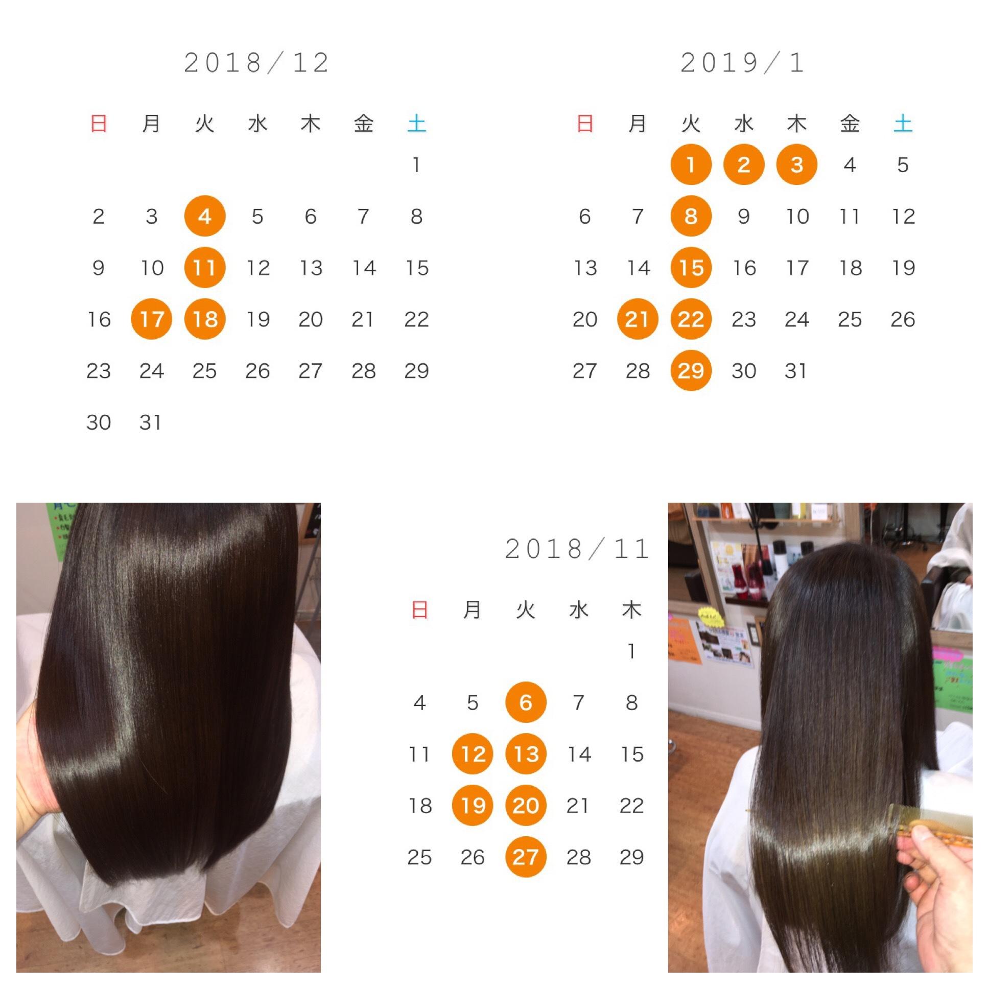 年末年始のお知らせ(^^)
